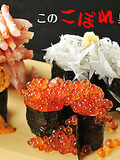 I am HOT as a sushi ...
